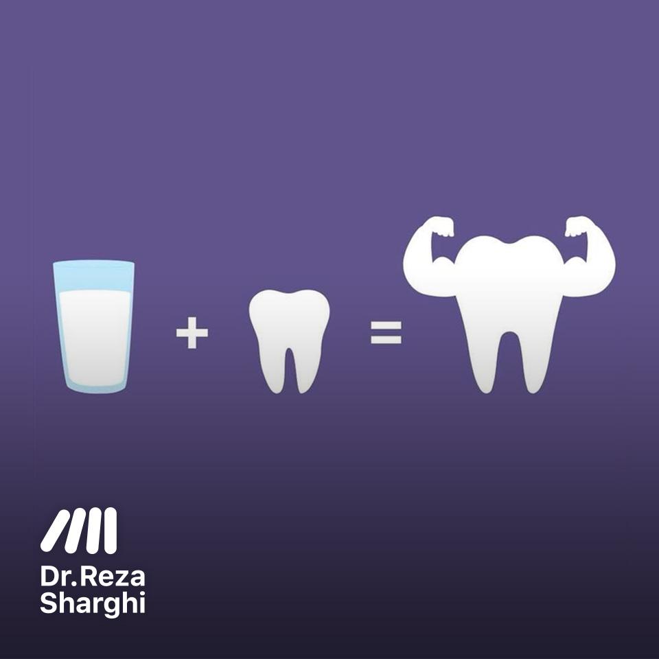 کلسیم و ویتامین دی برای سلامت دندان ضروری هستند